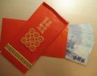 Привлечение денег благодаря красному конверту